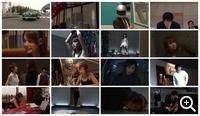 Тетрадь смерти 2 (2006)