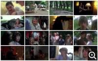Нежные кузины (1980)